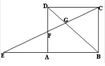 similarity in square